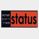חברת סטטוס