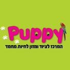 פאפי-מרפאה/מספרה/חנות חיות